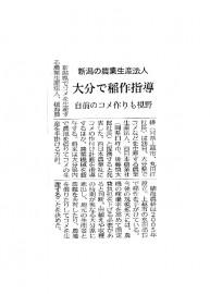 大分合同新聞 2013年3月27日号